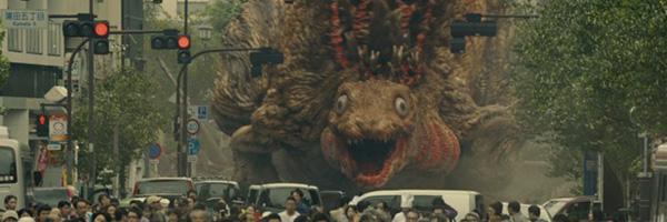 Shin Godzilla 600x200